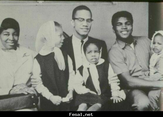 مالكوم اكس وزوجته وبناته مع محمد على كلاي الملاكم الشهير