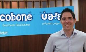 بول كيلي … وقصة نجاح موقع كوبون.كوم في الشرق الآوسط