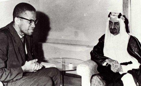 مالكوم اكس مع الملك فيصل